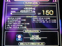 rb_lv150_rose.jpg